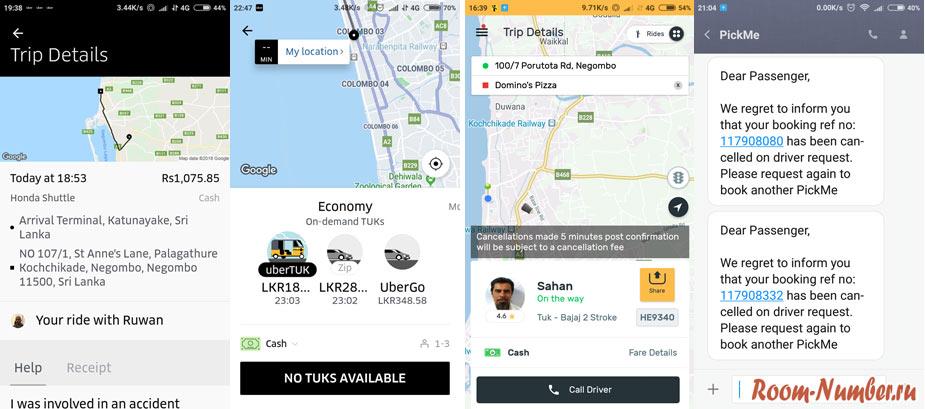 taxi-srilanka-11