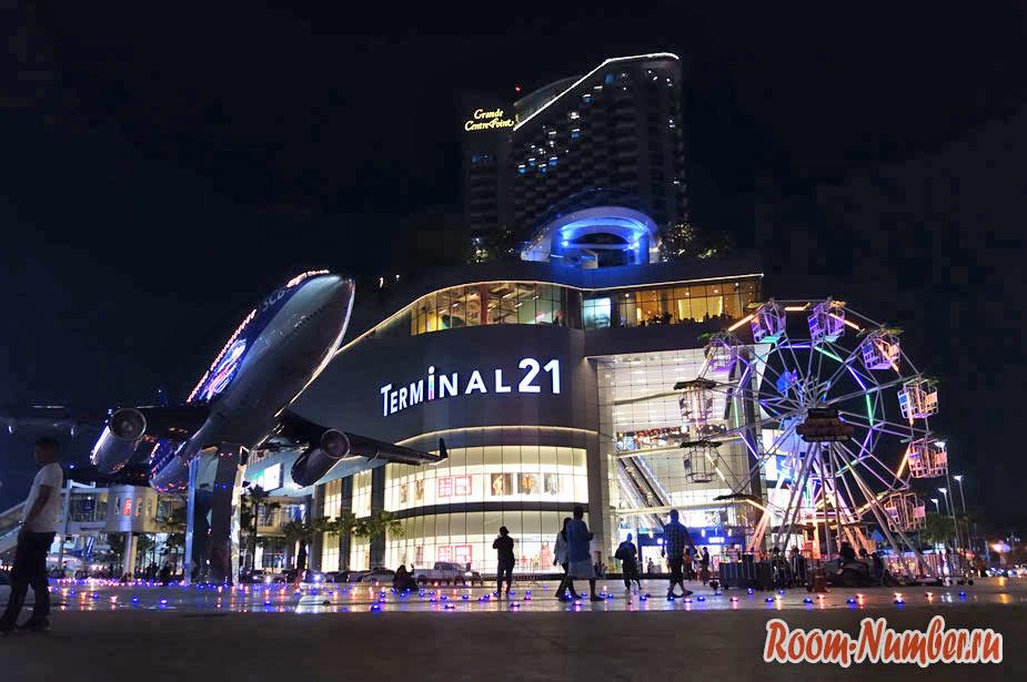 Терминал 21 Паттайя. Новый торговый центр