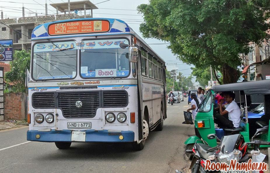 Из аэропорта Коломбо в Велигаму. Такси и автобус-экспресс