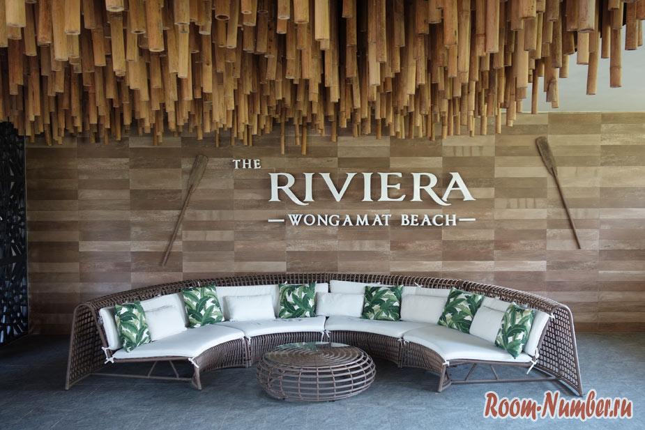 Riviera-Wongamat-condo-39
