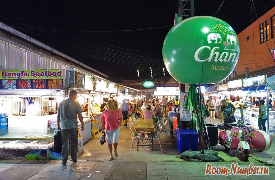 найт маркет и рынок с фруктами на Бангле