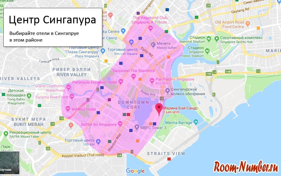 Карта центральных районов Сингапура, где лучше всего искать отели