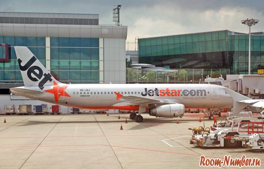 Авиакомпания Джетстар. Отзывы о перелете Сингапур — Куала Лумпур