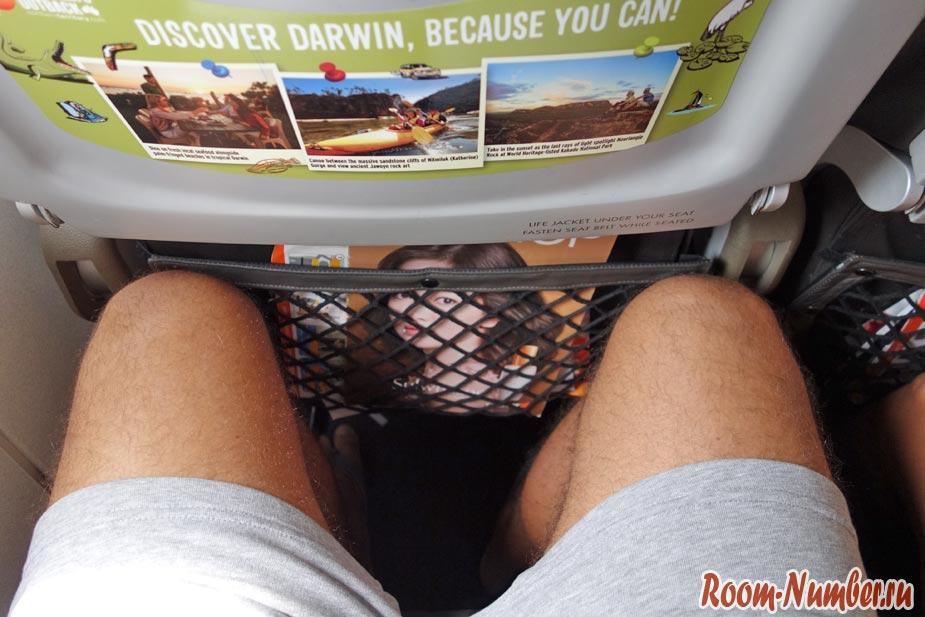 места для ног мало в самолете авиакомпании jetstar asia pacific