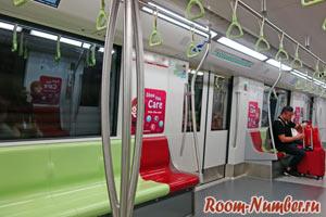 На метро из аэропорта Сингапура в отель