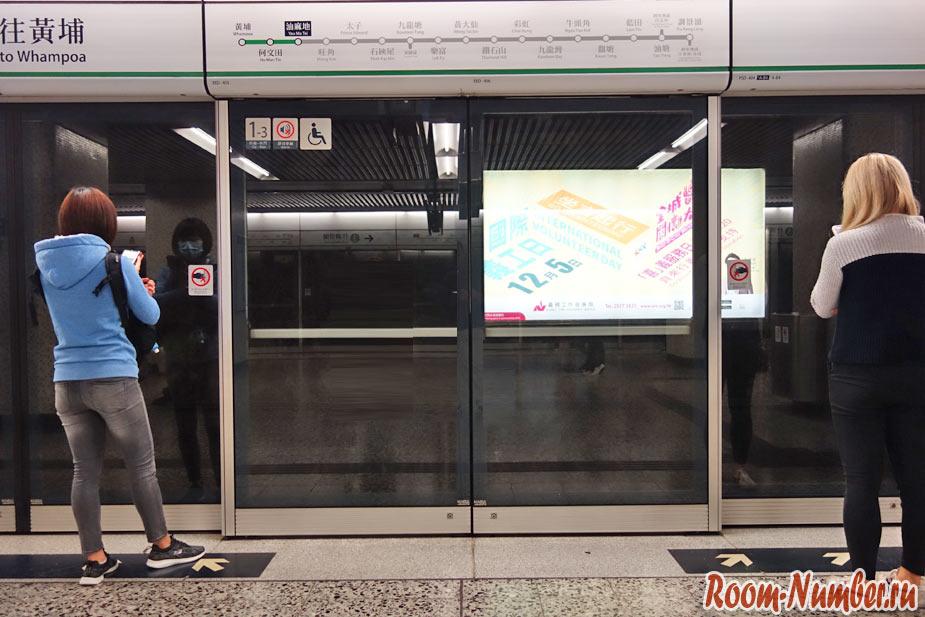 MTR-5