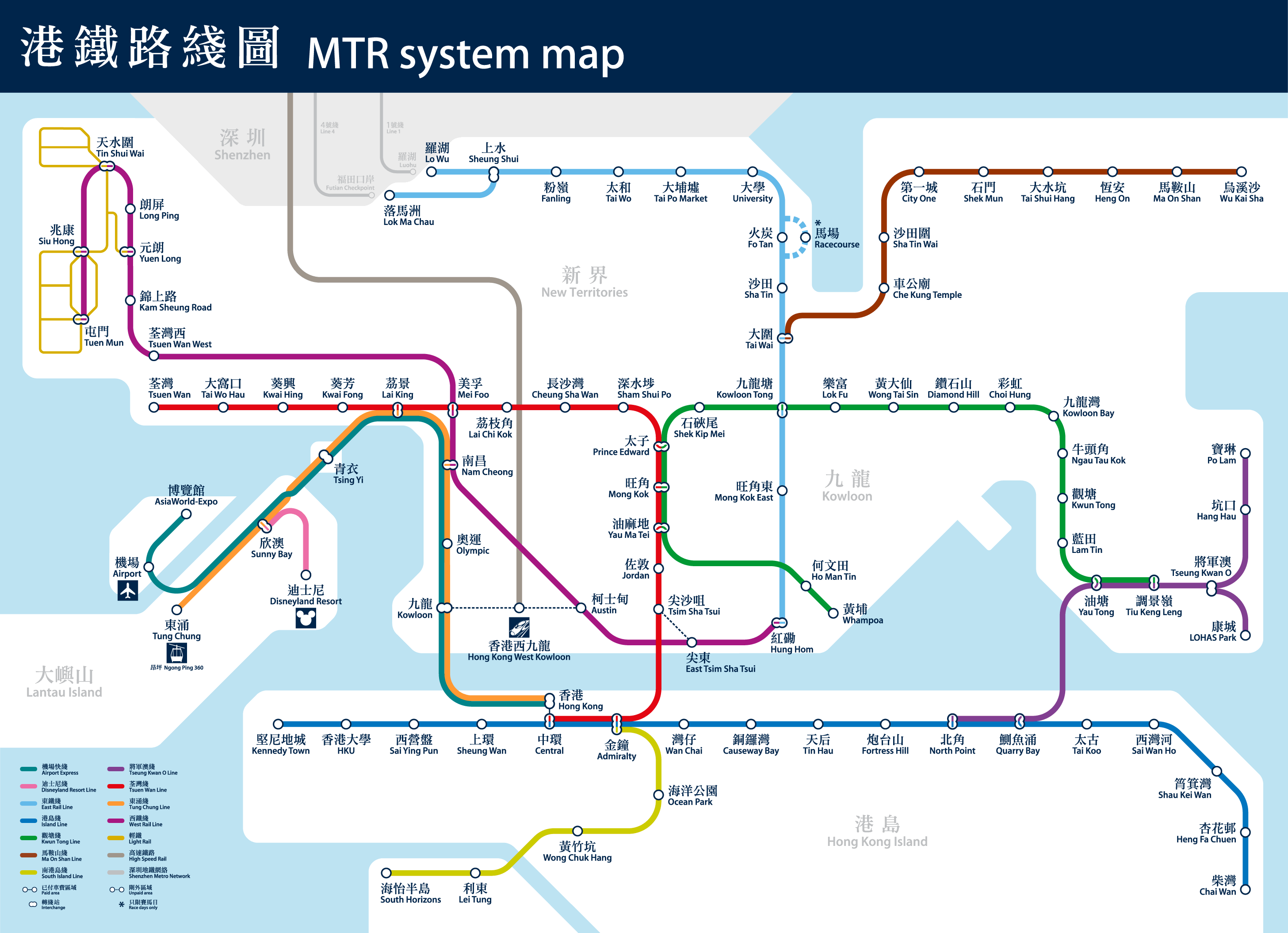 Схема линий метро Гонконга MTR Hong Kong map