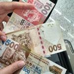 hk-dollar-150