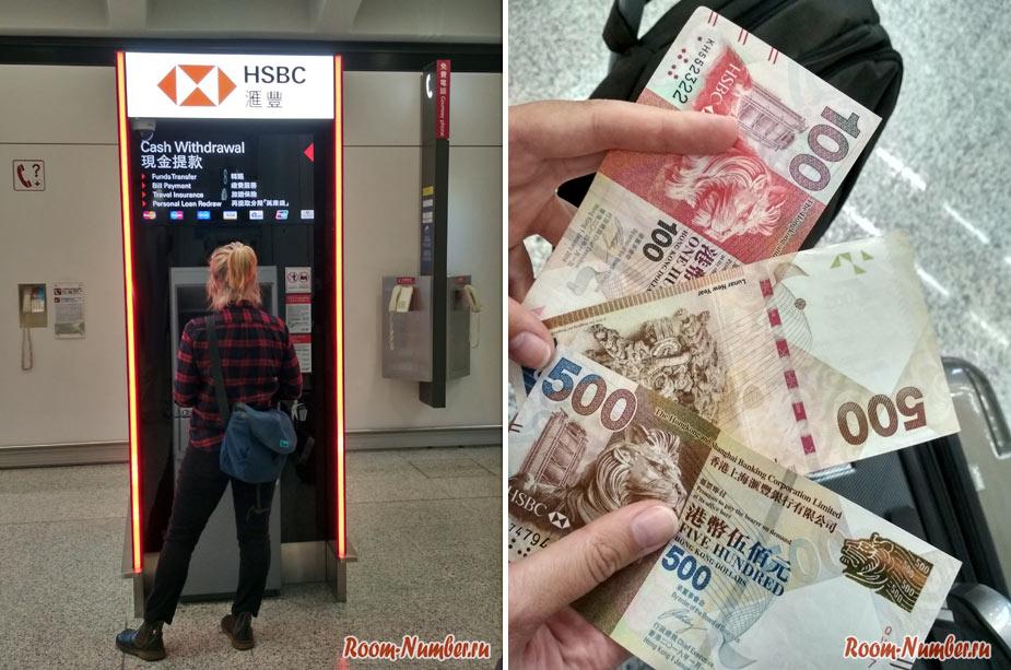hk-dollar-2