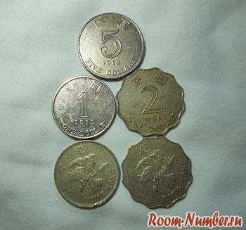 hk-dollar-coins