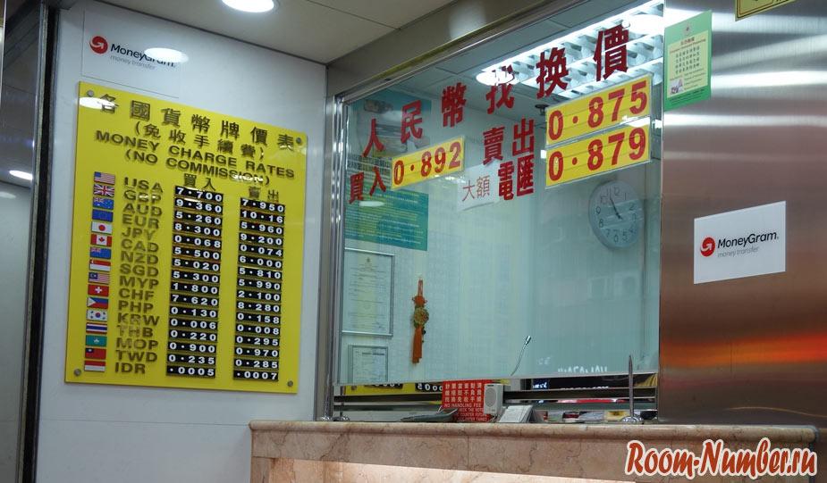 hk-exchange
