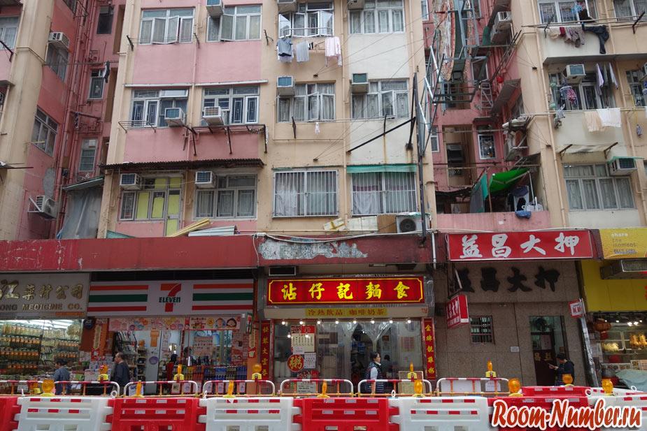 Коулун, Гонконг. Район Tsim Sha Tsui и жилые кварталы [35 фото]