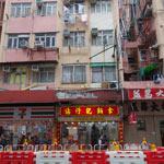 kowloon-150
