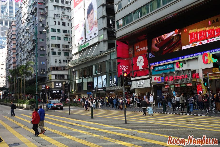 kowloon-21