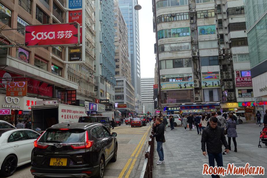 kowloon-22
