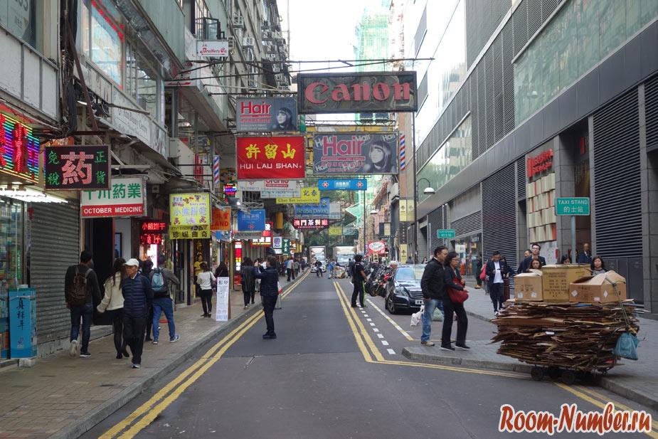 kowloon-24