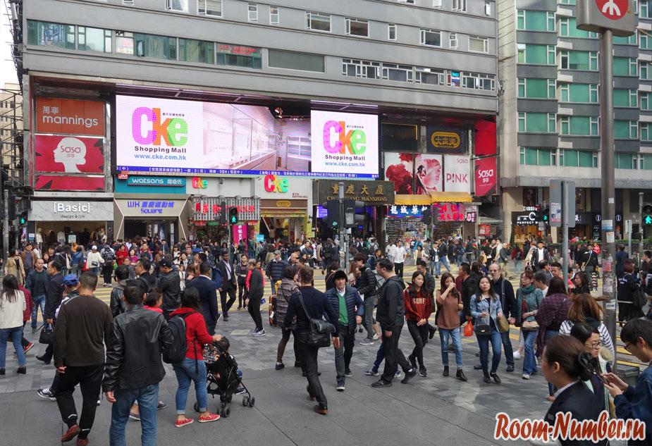 kowloon-25