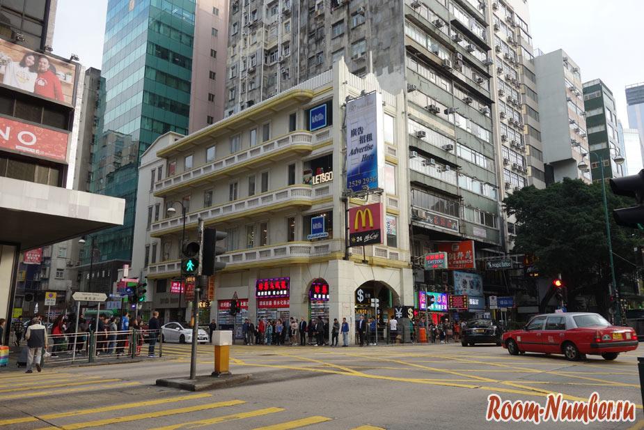 kowloon-28