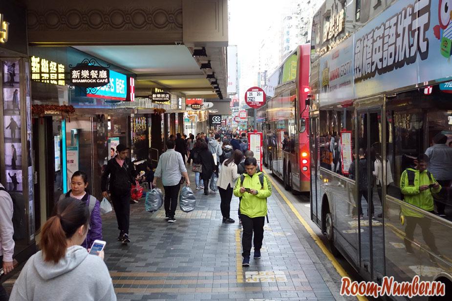 kowloon-29