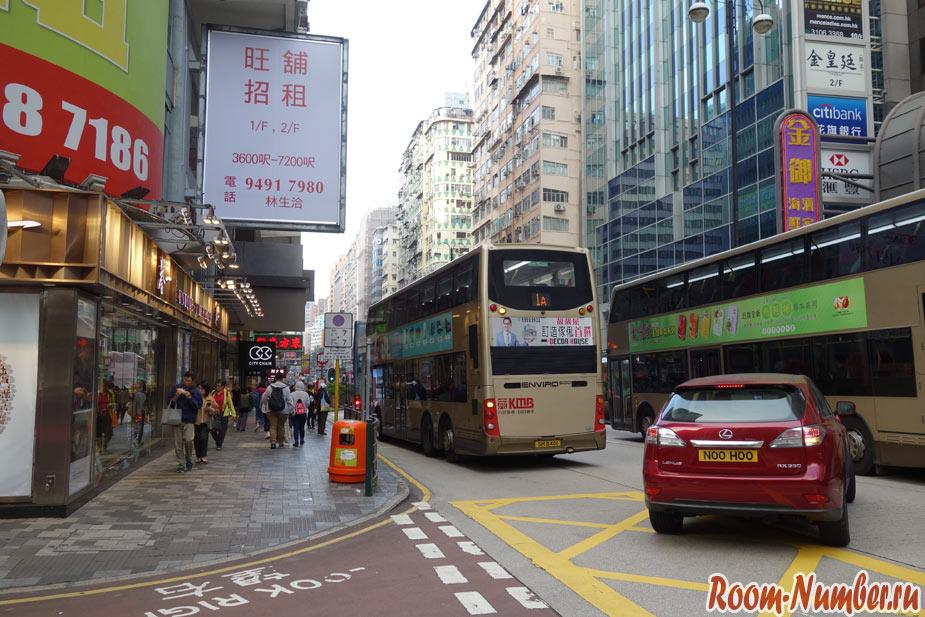kowloon-30