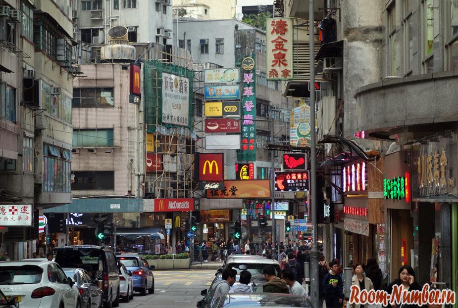 kowloon-32
