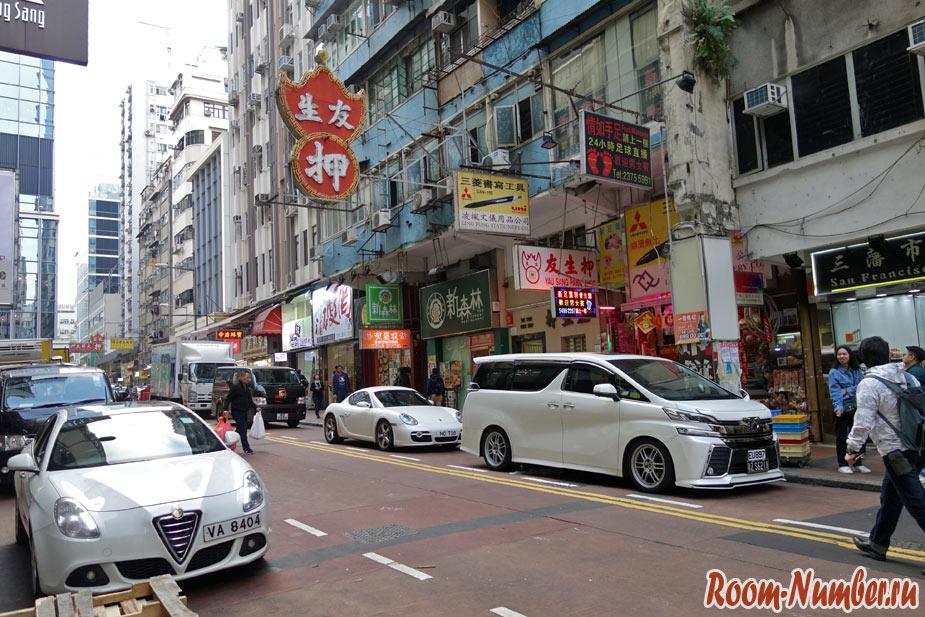 kowloon-33