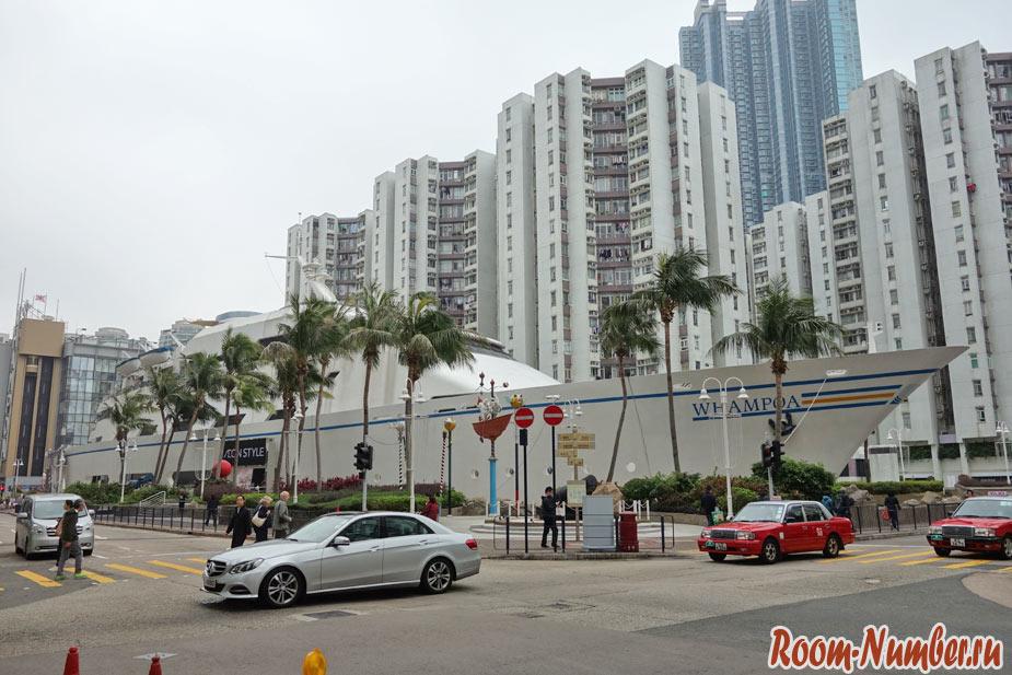 kowloon-9