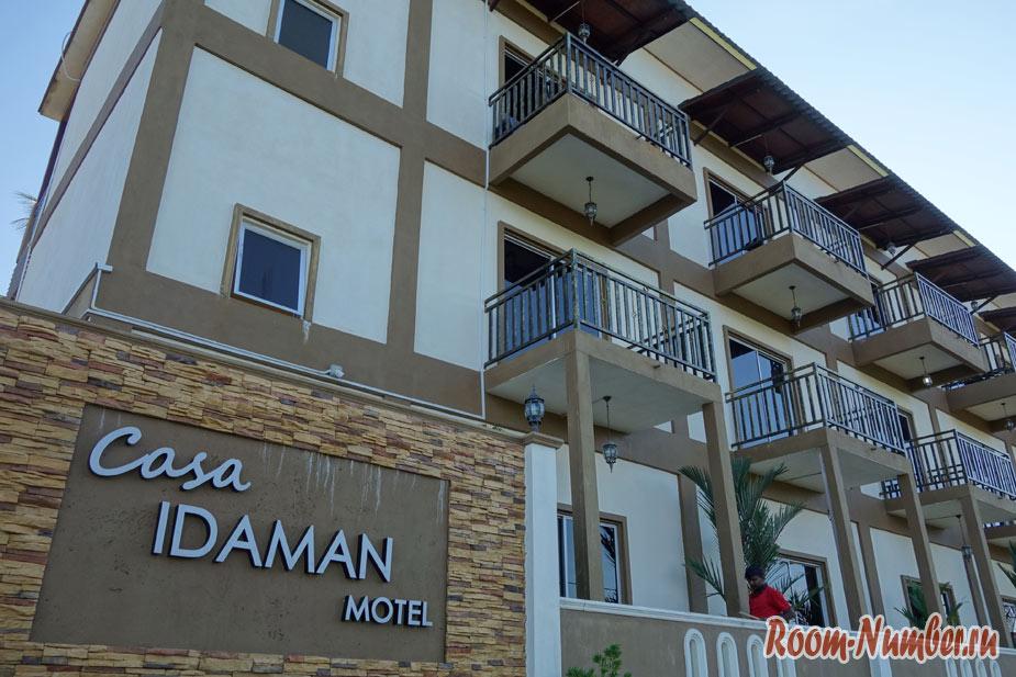 otel-casa-adaman-11