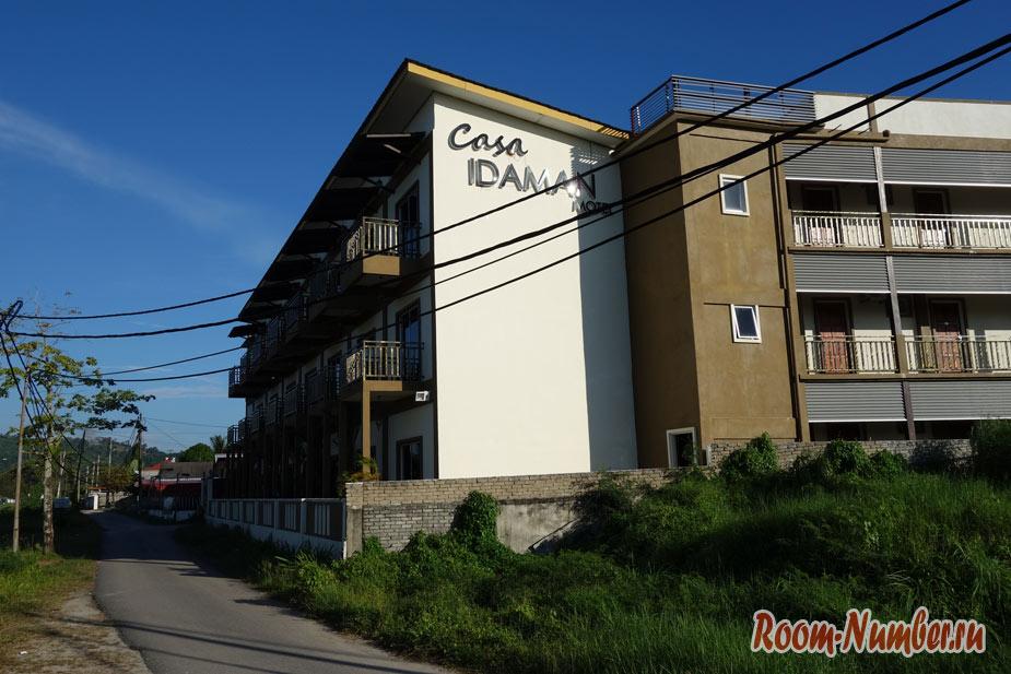 Где остановиться на Лангкави недорого. Наш отель Casa Idaman Motel на Ченанге
