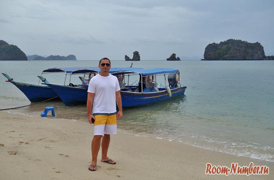 Слава блог Room-Number.ru на пляже Tanjung Rhu в Малайзии