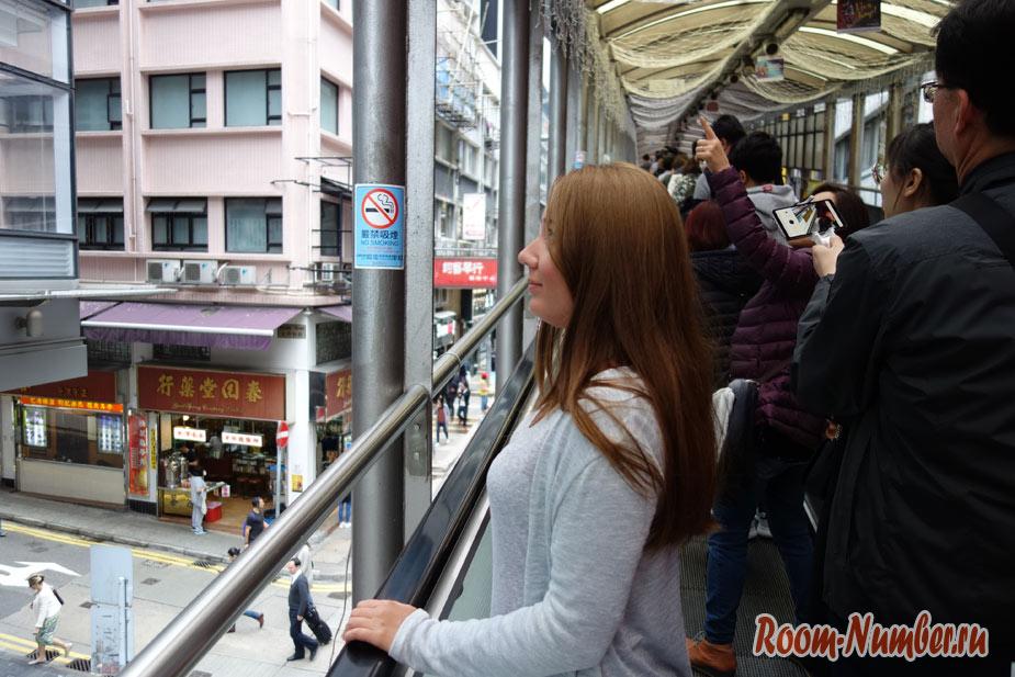 soho-street-1