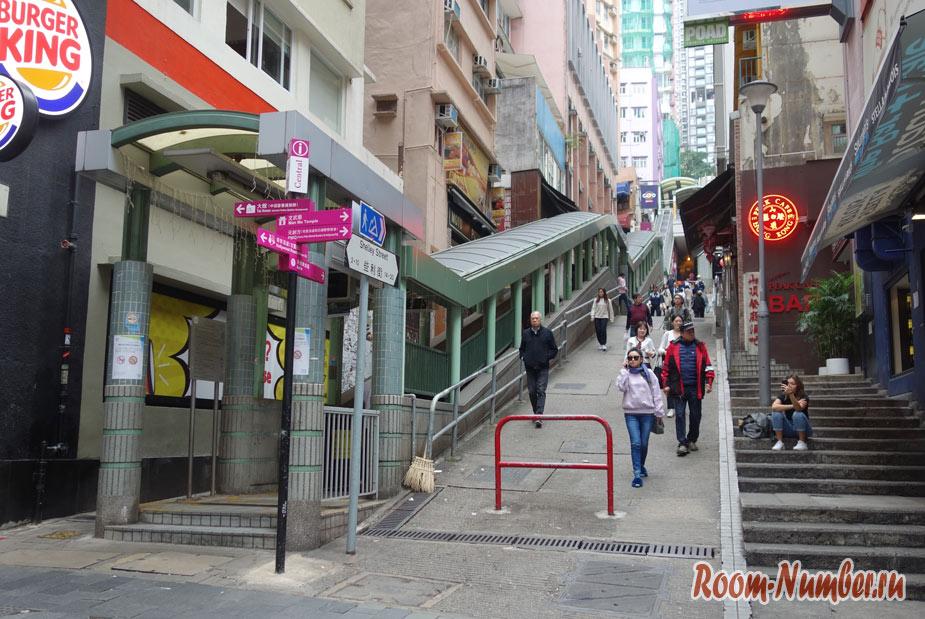 Самый длинный эскалатор в мире и район Soho в Гонконге