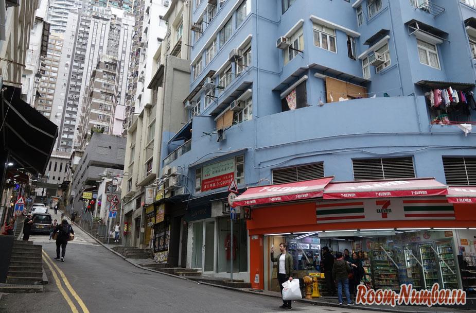 soho-street-8