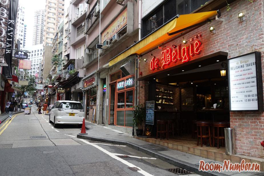 soho-street-9