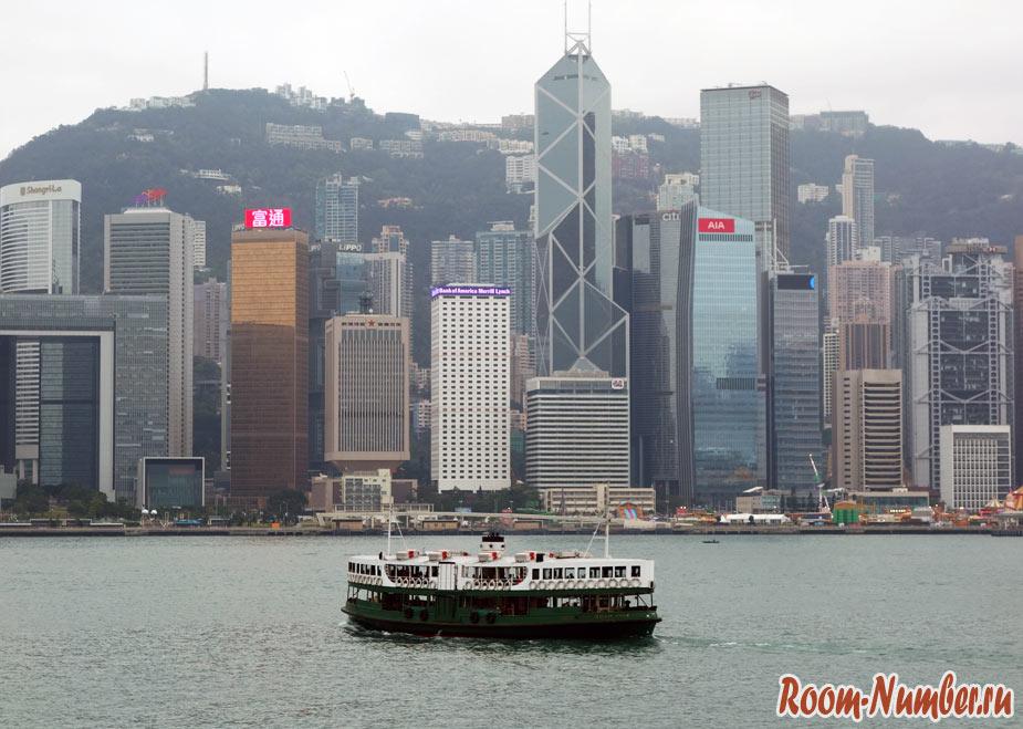 Паром Star Ferry в Гонконге. Как за копейки покататься на корабле с шикарным видом