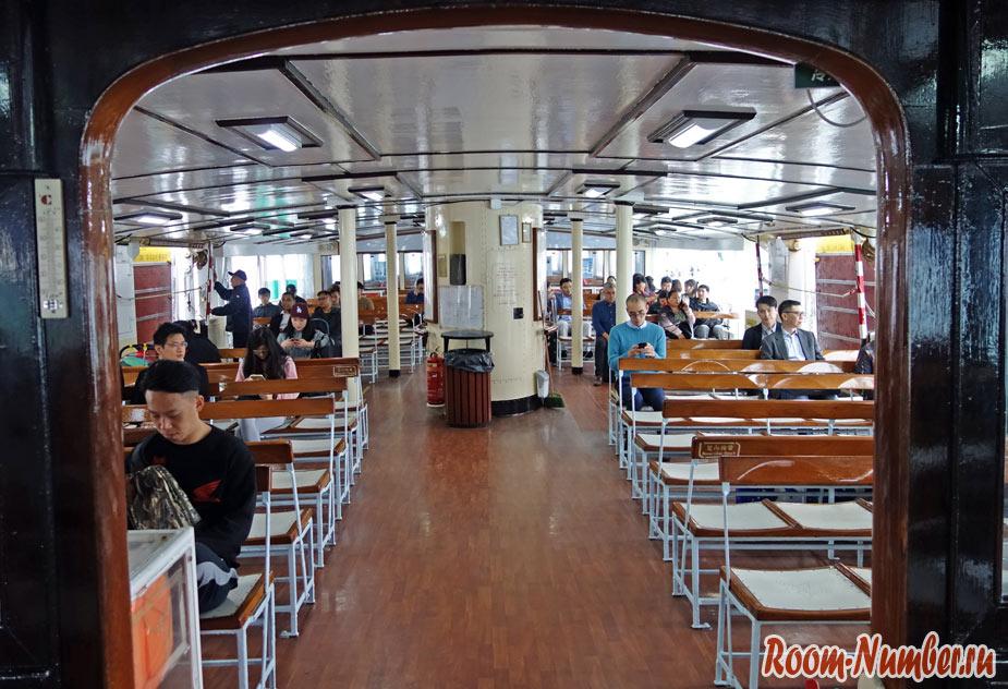 star-ferry-4