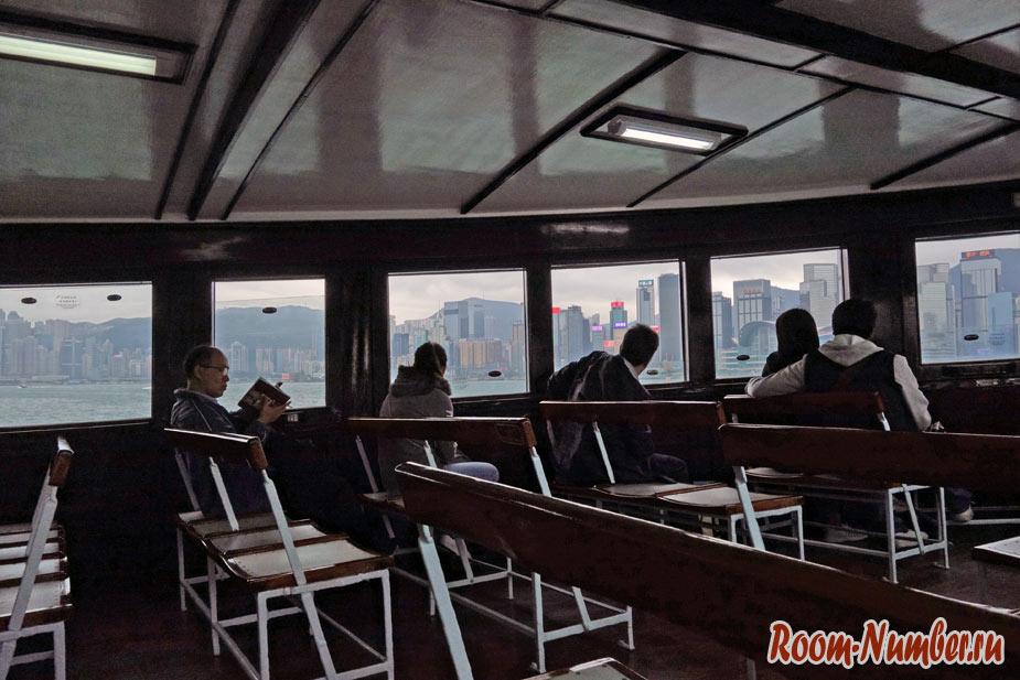 star-ferry-5