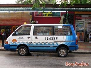 taxi-minivan-langkawi