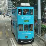 dd-tram-150