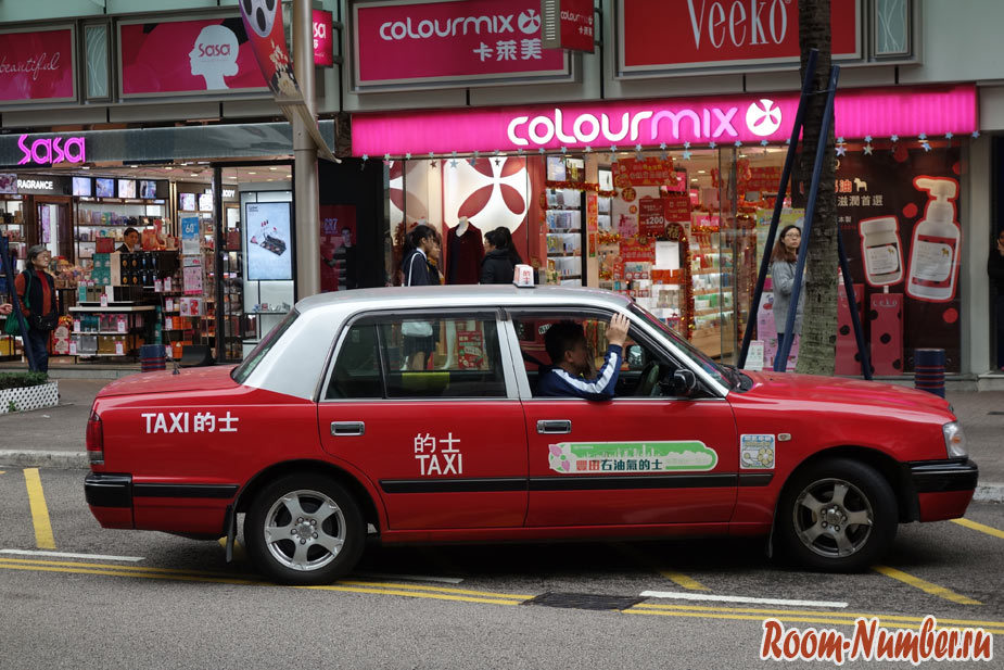 Знаменитое Гонконгское такси