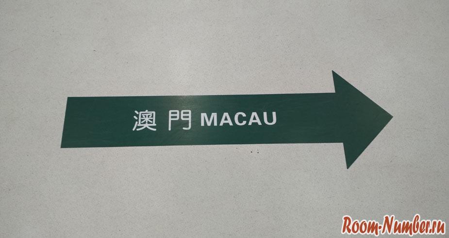 hong-kong-macau-14