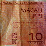 macau-money-150