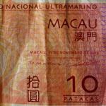 macau-money-150