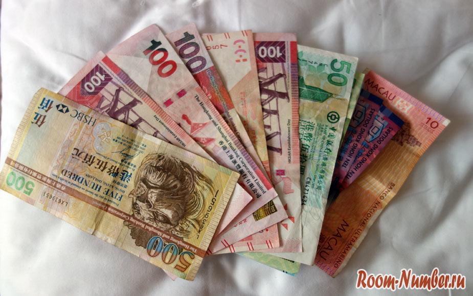 macau-money-4