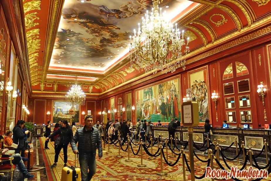 5 казино в Макао, которые стоит посмотреть