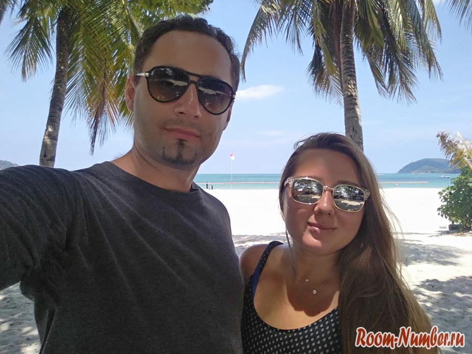 Слава и Катя авторы блога Room-Number.ru На острове Лангкави в Малайзии