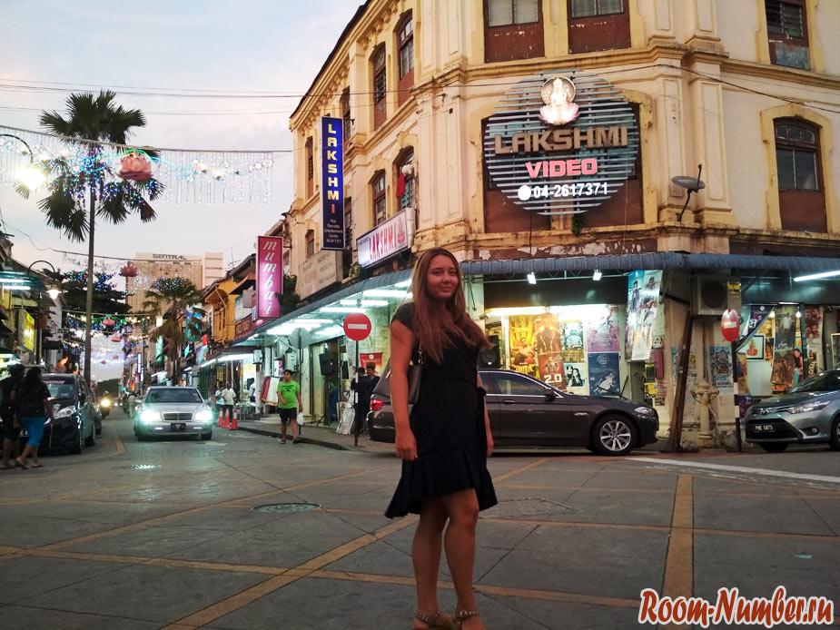 Катя с блога room-number.ru на Пенанге в Джорджтауне Малайзия