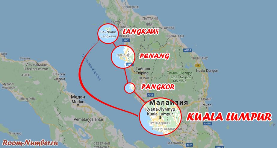 Маршрут по Малайзии: 3 острова + Куала Лумпур