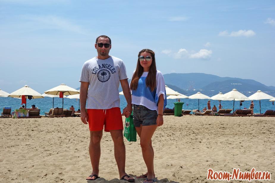 Слава и Катя во Вьетнаме блог room-number.ru
