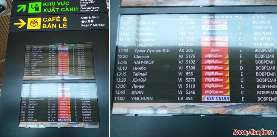 nhatrangairport-12